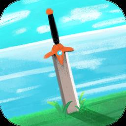 圣剑求生 V1.0 汉化版