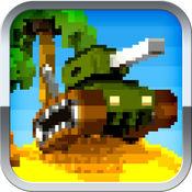 坦克大战:像素游戏 V1.0 苹果版