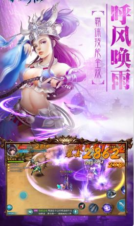 欧皇剑仙V1.11.1 安卓版