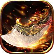 神灵大陆神途单职业 V1.0 安卓版