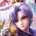 梦想仙灵 V1.2.0 安卓版