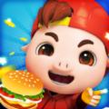 猪猪侠历险记美食大厨 V1.0 苹果版
