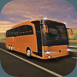 模拟人生长途巴士 V1.6.0 破解版