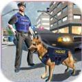 警犬训练模拟 V3.2 汉化版