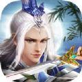 仙梵大帝 V1.0 安卓版