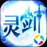 灵剑天仙 v1.0