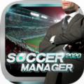 SM足球经理2020 V0.1.3 汉化版