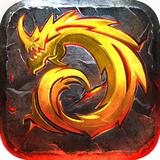 赤焰龙城 V1.0.0 破解版
