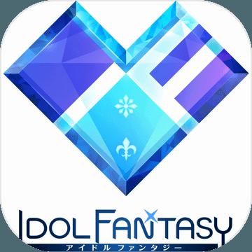 偶像幻想 V1.0 安卓版