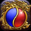 黑马游戏毒龙传奇 V1.0 安卓版