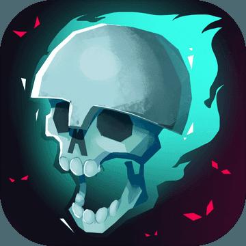 进入地下城:战术 V1.0 苹果版