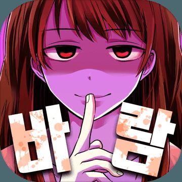 完美恋爱 V1.10 安卓版