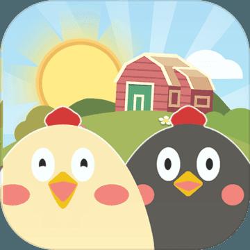 一起领鸡蛋吧 V1.0 安卓版