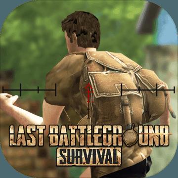 终极战场:生存 V1.8.0 安卓版