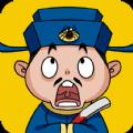 欢乐升官记 V1.0.8 安卓版