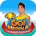 麦迪那赛季冠军 V1.0 苹果版