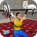 健身俱�凡� V1.0 安卓版