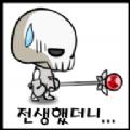 骷髅魔法师 V1.2.8 安卓版