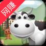 梦想快乐农场 V1.0 安卓版