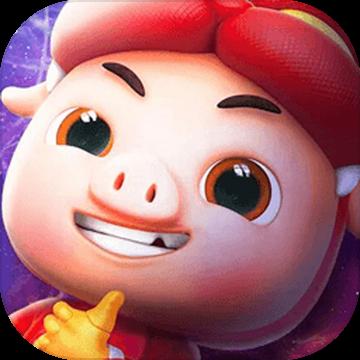 猪猪侠之竞速小英雄 V1.0.1 安卓版