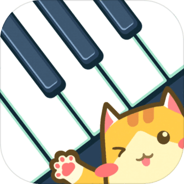 钢琴猫咪 V1.0 安卓版