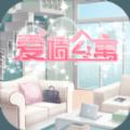 猪猪公寓模拟器 V1.0 安卓版