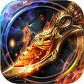 烈焰龙城传奇 V1.0 安卓版