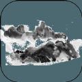 红尘问仙 V1.0 安卓版