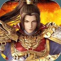 天王至尊传奇 V1.0 安卓版