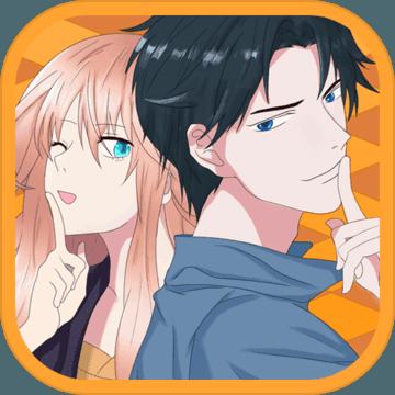 爱情大侦探 V1.0 安卓版
