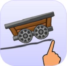 铁路之线 V1.0 安卓版