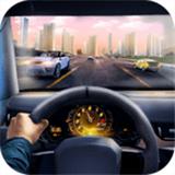城市交通赛车 V1.0 安卓版