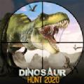 恐龙狩猎2020 V1.1 安卓版
