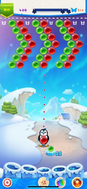 开心泡泡球V1.0.5 苹果版