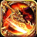 血战皇城2 V1.0 安卓版