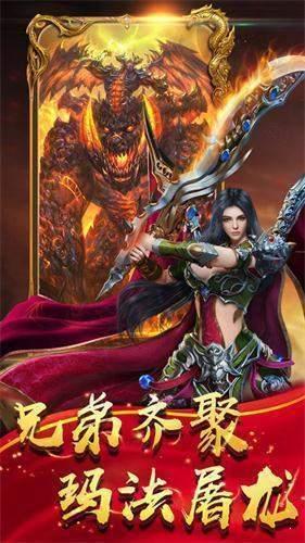 血战皇城2V1.0 安卓版