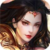 神诫最新版下载-神诫手游下载V1.0