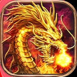 龙劫吸血神器最新版下载-龙劫吸血神器手游下载V1.0