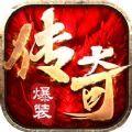 蓝天传奇2 V1.0 安卓版