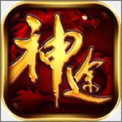 老马神途游戏下载-老马神途安卓版下载V1.0