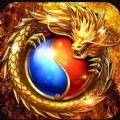 盛世龙城之烈焰主宰 V1.0 安卓版