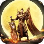 天王传奇蓝月战神 V1.0 安卓版