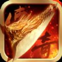 虎威天罡传奇 V1.0 安卓版