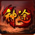 剑墓神途游戏下载-剑墓神途安卓手机版下载V1.0