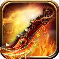 王者神域 V1.0 安卓版