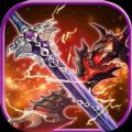 怒血狂刀 V1.0 安卓版