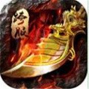 皇城英雄手机版下载-皇城英雄下载