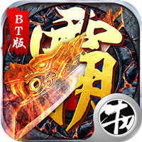 龙怒之传奇 V1.0 安卓版