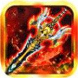 圣妖传 V1.0.0 安卓版