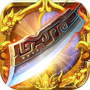 龙城星王合击神途 V1.0 安卓版